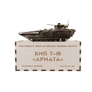 "The model of the tank ""ARMATA"" T-15 1:35"