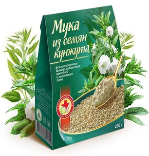 FLOUR FROM THE SEEDS OF KUNJUT 200 G