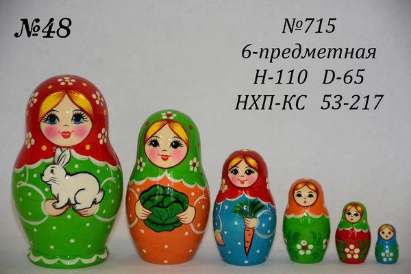 Vyatka souvenir / Matryoshka 6-piece number 715