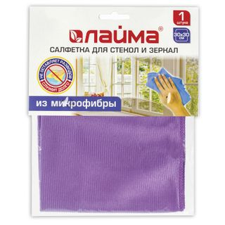 LIMA / Cloth for glasses and mirrors, smooth microfiber, 30x30 cm, purple