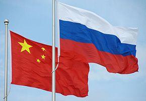 Yönetim Kurulu başkanı Global Eng Trade davet etkinlikleri işbirliği, Rusya ve Çin'in