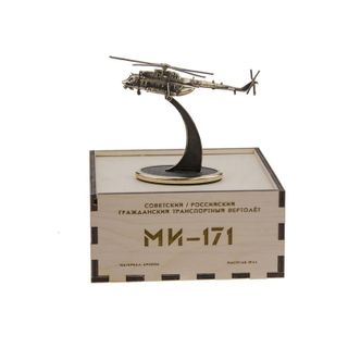 The model Mi-171 A2 1:144