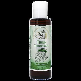 Scythia / Toner, toning, 110 ml