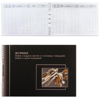 Key reception and handbook, 50 sheets, A4, 204 x290 mm, comb, cardboard