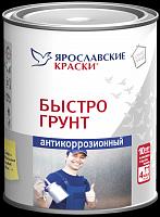 Anti-rust anticoagulant