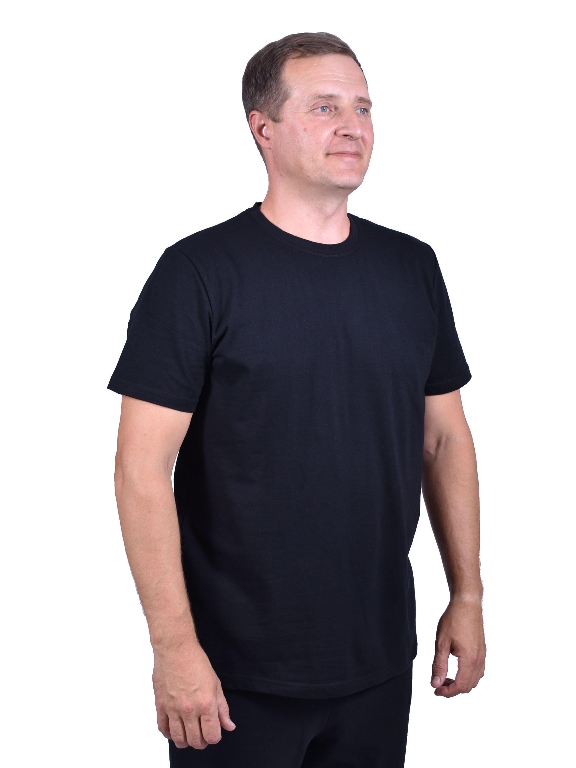 M1-053 Men's T-shirt