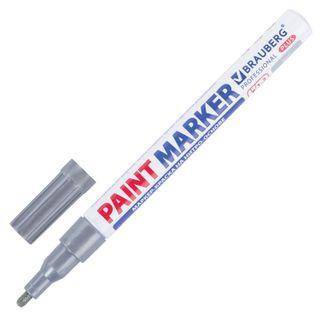 Marker-paint lacquer 2 mm, SILVER, NITRO BASE, aluminum housing, BRAUBERG PROFESSIONAL PLUS