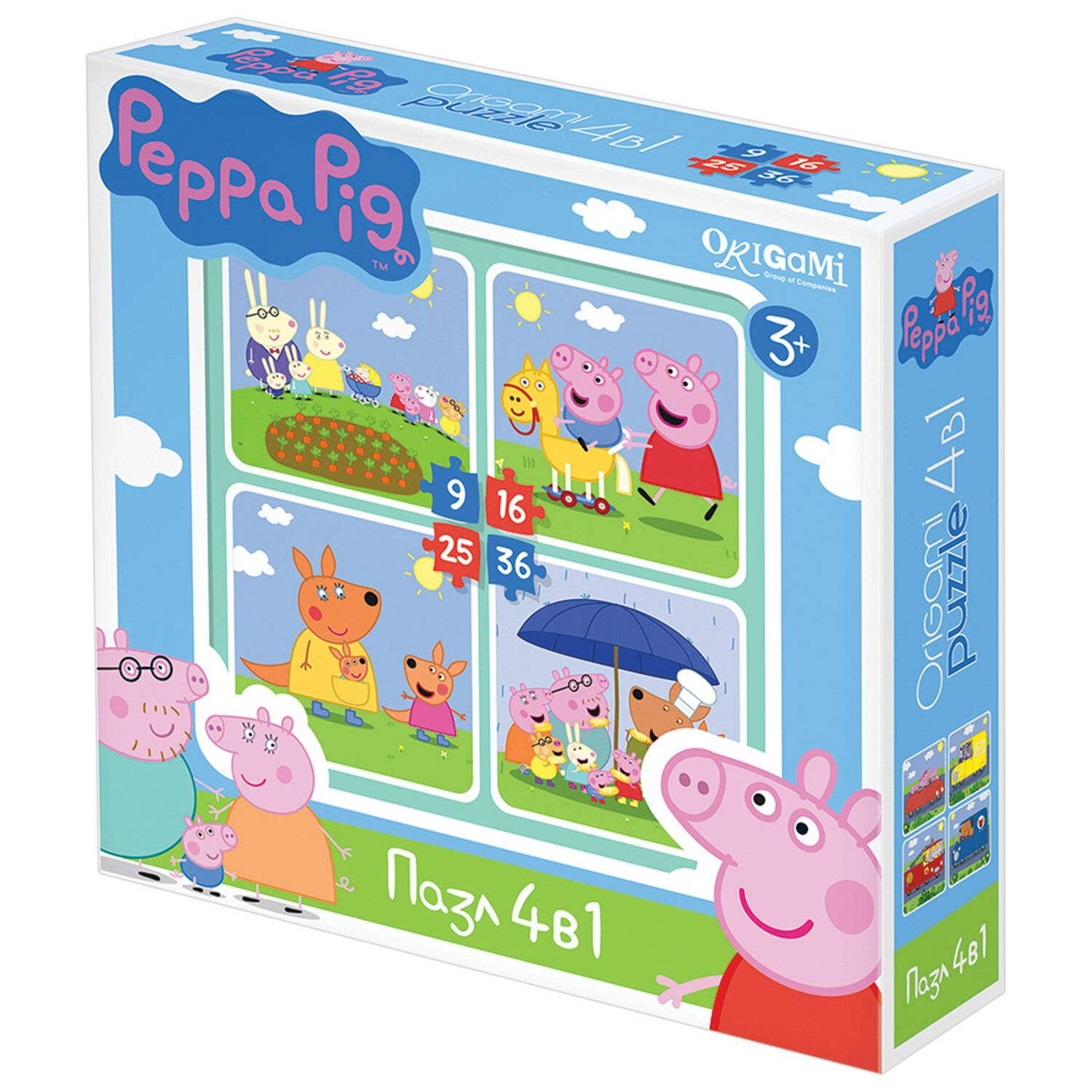 """Puzzle Peppa Pig """"On vacation"""", """"4 in 1"""", 9-16-25-36 elements, ORIGAMI"""