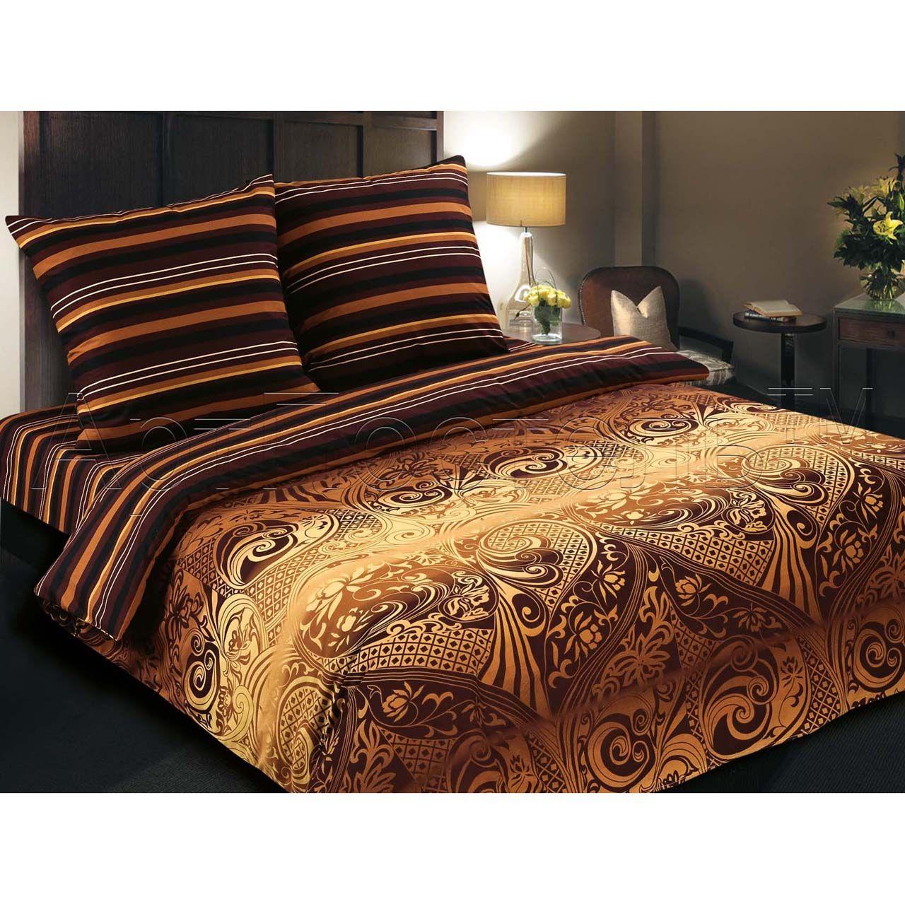 Bed linen set 1.5 sleeping Arabica