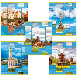 Notebook A5, 96 sheets, BRAUBERG, cage, cover cardboard, CITY RUSSIA