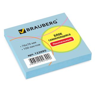 Unit self-adhesive (sticker) BRAUBERG, PASTEL, 76х76 mm, 100 sheets, blue