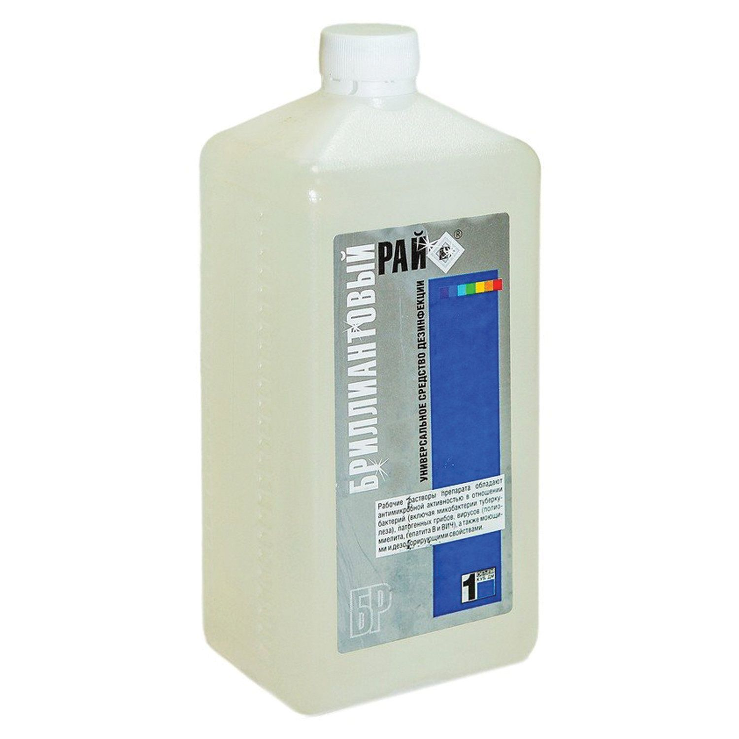 BRILLIANT / Disinfectant BRILLIANT PARADISE 1 l, concentrate