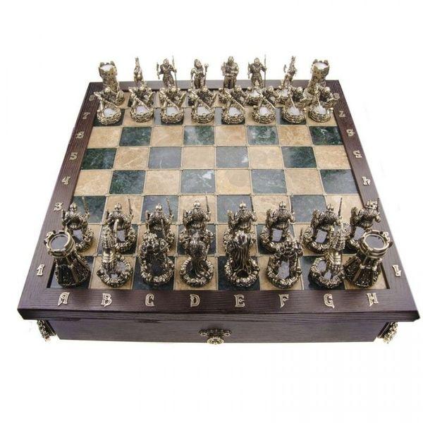 Golden Antelope / Fantasy Chess