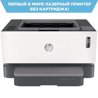 Laser printer HP Neverstop Laser 1000w, A4, 20 ppm, 20,000 ppm, Wi-Fi, SNPT