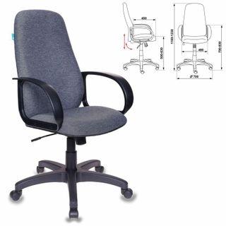 Office chair CH-808AXSN/G, fabric, dark gray