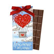 Milk chocolate, 60g 'Fulfillment of desires!'