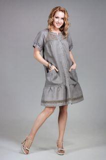 Dress female-line silhouette with ruffled hem and Raglan sleeves