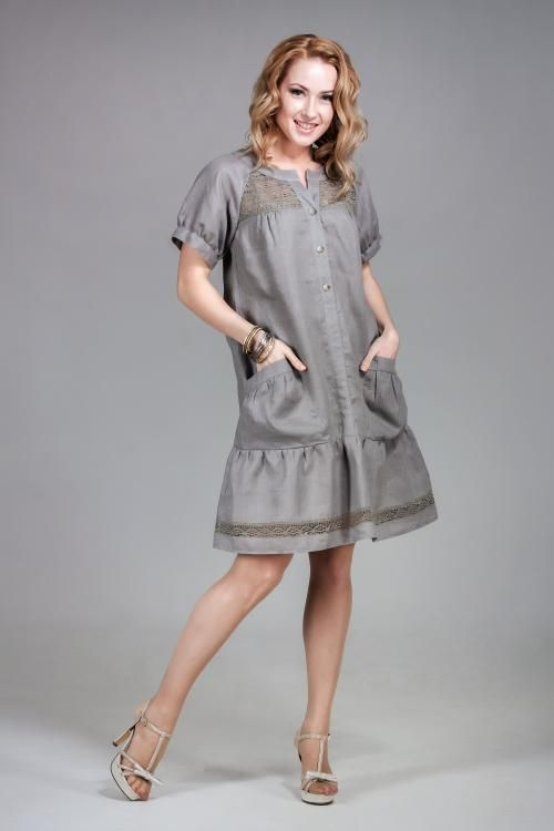 Dress female-line silhouette with ruffled hem and Raglan sleeves