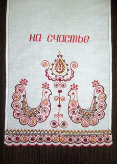 "Towel ""For luck"" with embroidery"