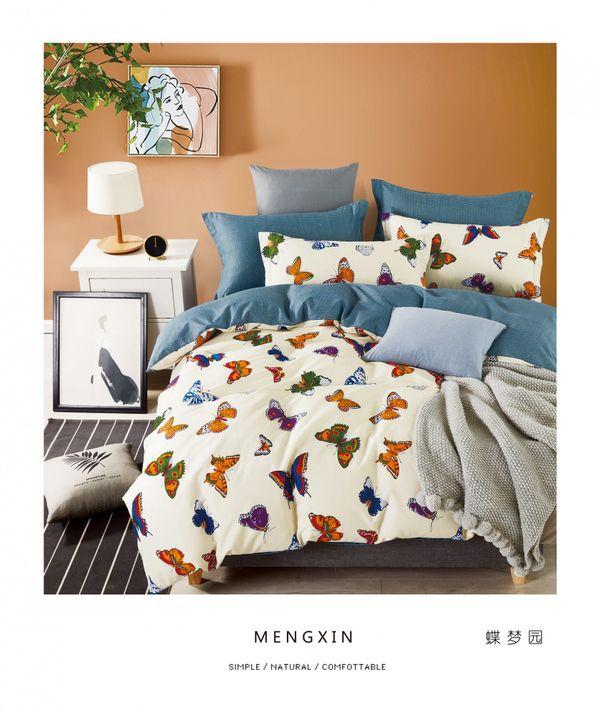 Satin bed linen 6 Euro