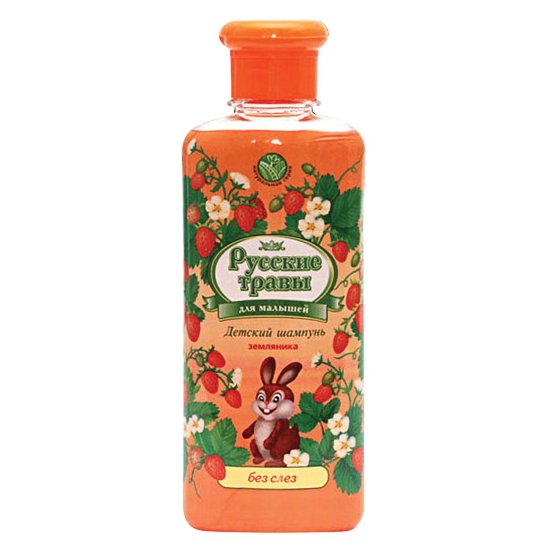 "Children's shampoo 250 ml, RUSSIAN HERBS ""Strawberry"", no tears"