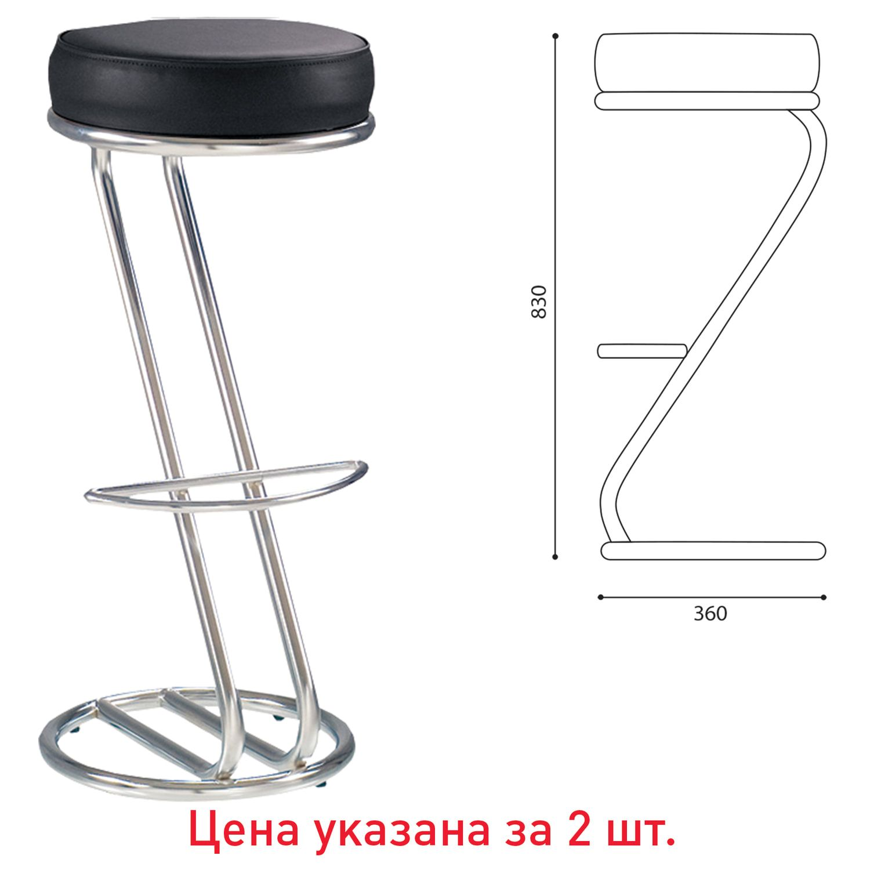 "Bar chairs ""zeta Hoker"", set 2 pieces, chrome frame, leather black"