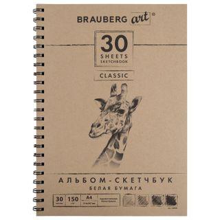 Sketchbook, white paper 150 g/m2, 210 x297 mm, 30 sheets, comb, BRAUBERG ART