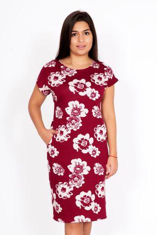 Dress Caramel B Art. 5336
