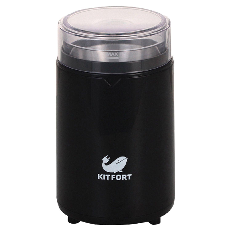 KITFORT CT-1314, 150 watt capacity, 60g capacity, plastic, black