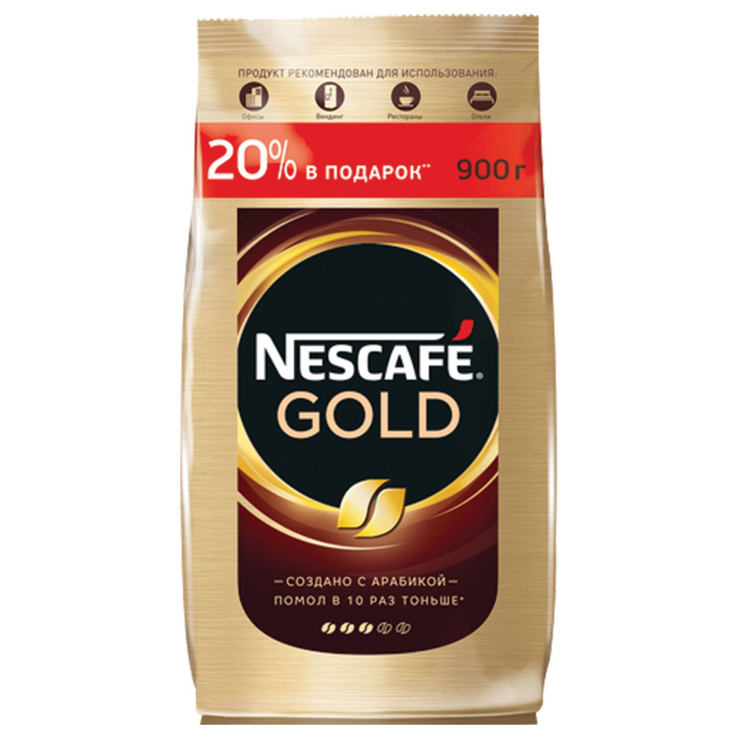 """NESCAFE / Ground coffee in instant """"Gold"""" sublimated, soft packaging 900 g"""