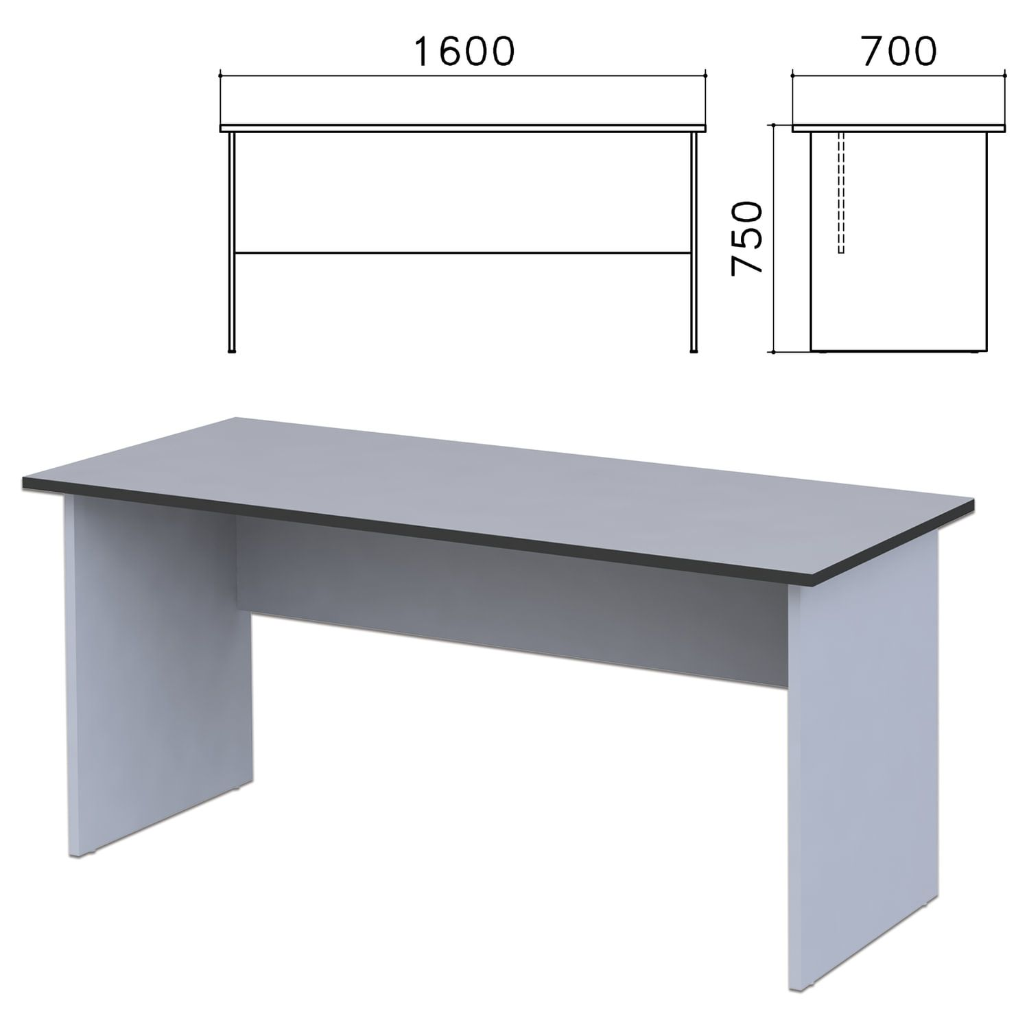 "Table written ""Monolith,"" 1600 x700 x750 mm, color gray"