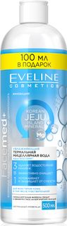 Thermal hydrating micellar water jeju 3in1 series facemed+, Eveline, 500 ml