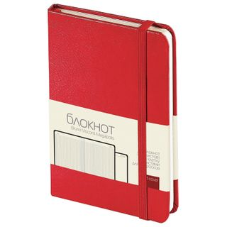 Small FORMAT Notebook (90 x130 mm) A6, 100 sheets, solid, balacron, on gum, BRUNO VISCONTI, Red