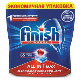 Dishwasher tablets 65 finish