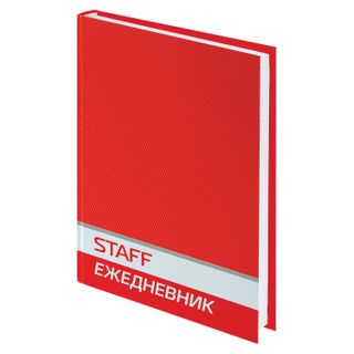 Diary of an undated A5 (145x215 mm) STAFF, solid laminated cover, 128 sheets, red