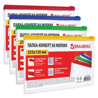 Folder-zipper envelope SMALL FORMAT (255х130 mm), lightning cuts, 0.15 mm, BRAUBERG