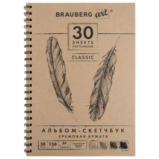 Skitzbook, ivory 150 g/m2, 210 x297 mm, 30 sheets, comb, BRAUBERG ART