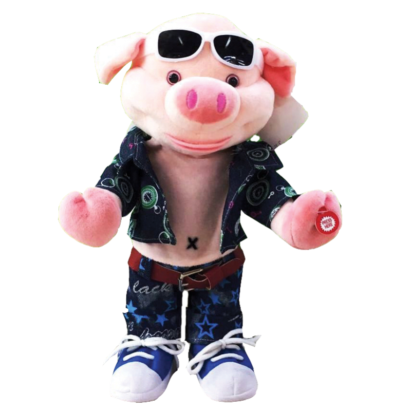 Toy Pig Super Star interactive