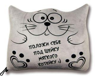 Anti-stress neck pillow. Transformer