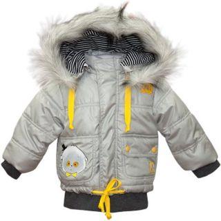 "Short hooded jacket ""Basik Kids"""