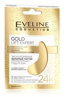 Exclusive gold patches anti-wrinkle under eye lift gold series expert, Eveline