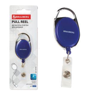 BRAUBERG / Badge tape holder, 70 cm, eyelet, snap hook, blue, blister
