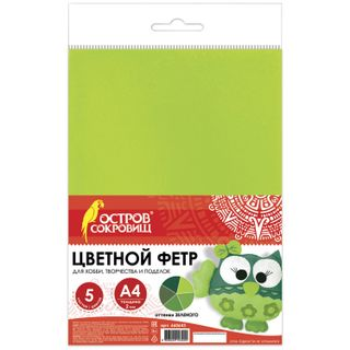Colored felt for creativity, A4, TREASURE ISLAND, 5 sheets, 5 colors, 2 mm thick, shades of green