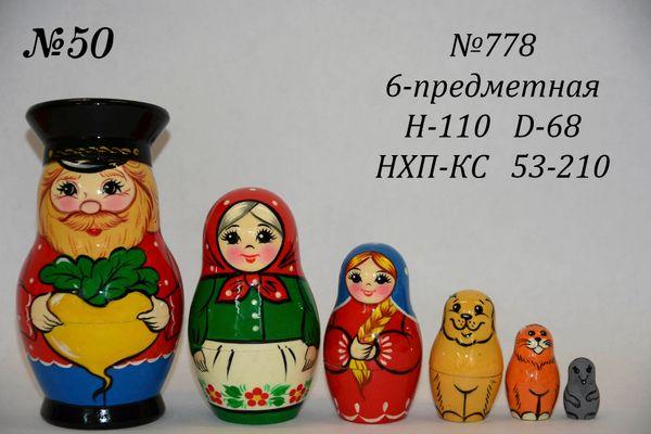 Vyatka souvenir / 6-piece matryoshka №778