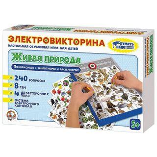 Game desktop Electrovictorina