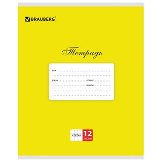 Notebook 12 sheets BRAUBERG CLASSIC, cage, cardboard cover, YELLOW