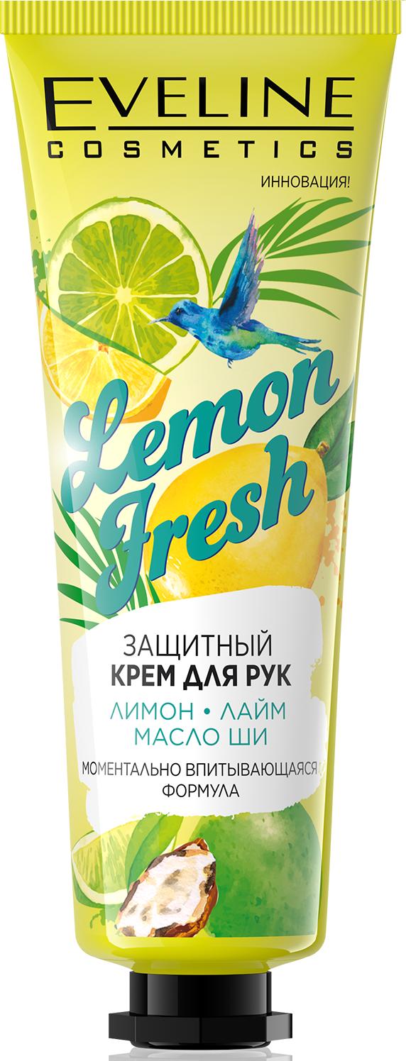 Protective hand cream - lemon fresh, Eveline, 50 ml