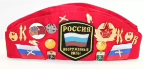 Matryoshka Factory / Army pilot jacket with badges red