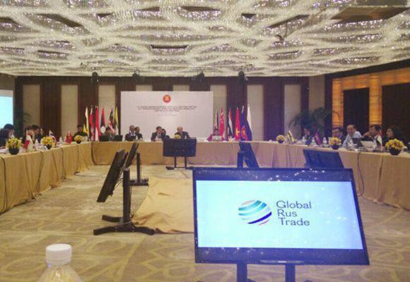 Le ministère de l'économie презентовало Portail GlobalRusTrade en Malaisie