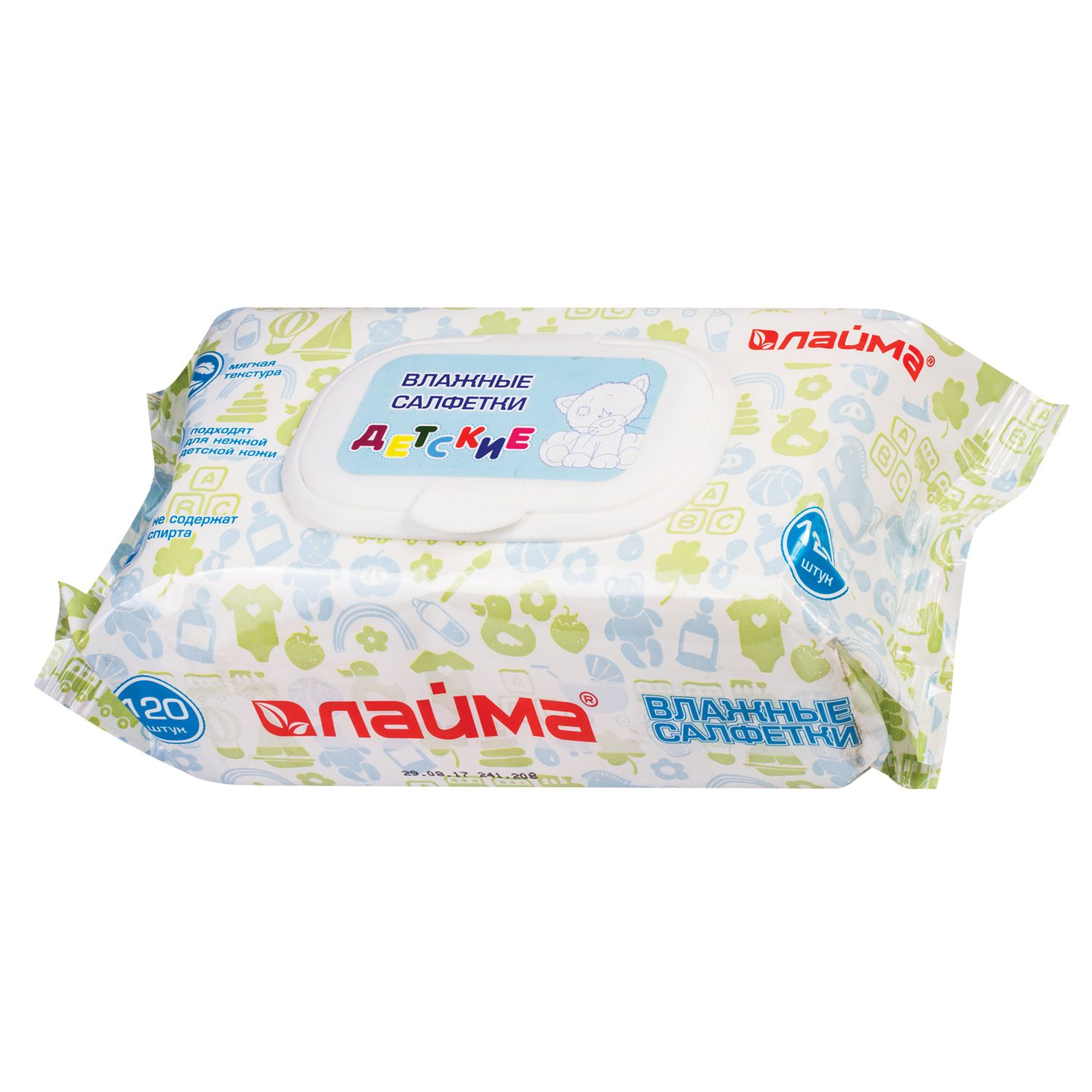 LIME / Wet wipes for children universal cleansing, valve cover, SET 120 pcs.